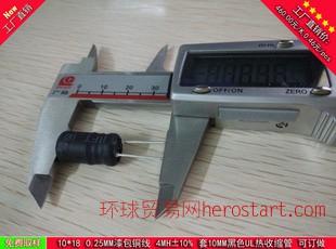 工字电感10*18 0.25MM漆包线 黑色UL套管
