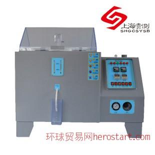 盐雾试验箱 盐水喷雾试验箱 盐雾腐蚀试验箱 上海