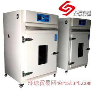 数显高温鼓风干燥箱 高温烘箱 工业烤箱 恒温烤箱