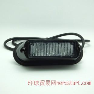 汽车LED爆闪灯 3灯警示灯 自动闪 手动闪 双模式 频闪灯 爆闪警示