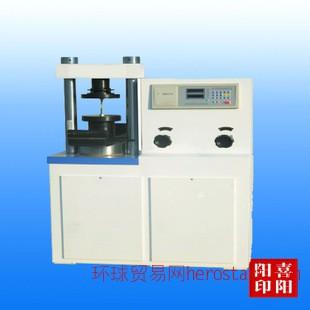 YES-300数显式压力试验机,建筑材料检测试验机,实验室测验用