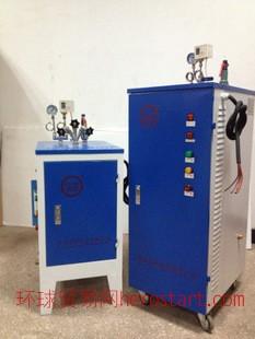 食品配套专用蒸汽发生器 全自动蒸汽发生器 电加热发生器食品机械