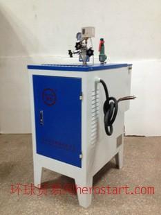 9KW电蒸汽蒸烫机- 整烫机