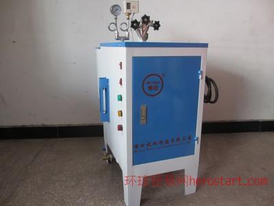 服装整烫用电蒸汽发生器 电烫机 电锅炉 发生器
