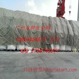 海口北海码头货物防风网,港口货物遮盖网,固定网专业厂家定做