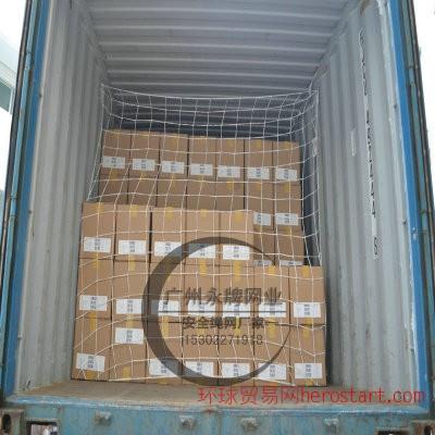 集装箱货柜安全网 白色尼龙绳集装箱货柜安全网