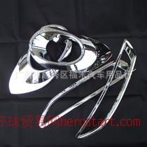 2012款日产新轩逸前雾灯罩 专用雾灯框 装饰亮条 保护盖 改装