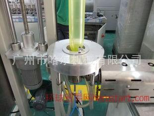 实验室小型25单螺杆挤出吹膜机-
