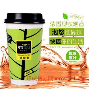 精制特级安溪铁观音茶叶批发供应 热卖杯装速饮冲泡系列铁观音