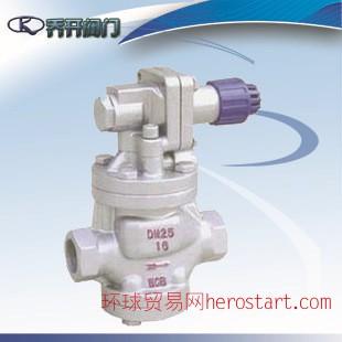 高灵敏螺纹减压阀YG13H/Y 可调蒸汽减压阀 比例式减压阀
