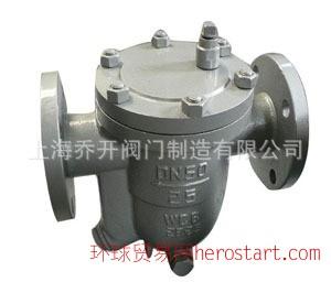 高压铸钢筒式疏水阀 上海高压法兰疏水阀 膨胀式疏水阀