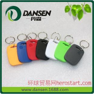 1号钥匙扣卡|原装S50钥匙扣卡|1号NXPS50扣卡|飞利浦IC扣卡