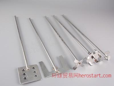 电动搅拌器配件 不锈钢搅拌桨