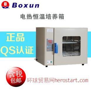 上海博迅电热恒温培养箱HPX-9082MBE