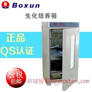 上海博迅 生化培养箱 SPX-250B-Z