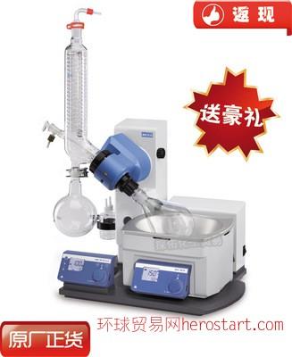 基本型立式旋转蒸发仪 旋转蒸发器 原厂
