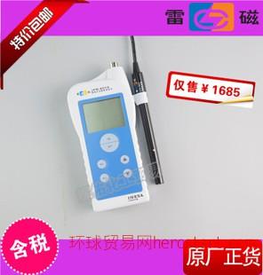 上海雷磁 JPB-607A型 便携式溶解氧分析仪