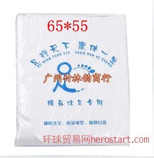 一次性足浴袋木桶套足疗袋沐足袋洗脚袋塑料袋子 90个包装65*55