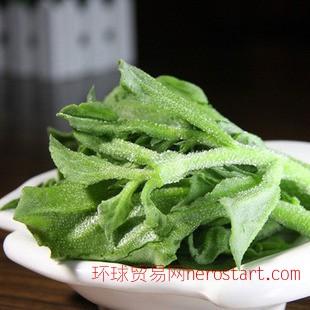 新品种冰菜 生吃凉拌西餐原料 批发有机蔬菜基地农场