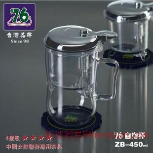 台湾76飘逸杯耐热玻璃茶具套装内胆过滤茶水分离ZB450