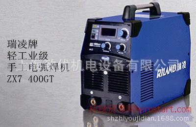 瑞凌牌轻工业级手工电弧焊机 ZX7-400GT