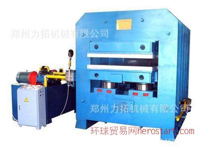 大型框式硫化机 各种规格热压机 四柱硫化机