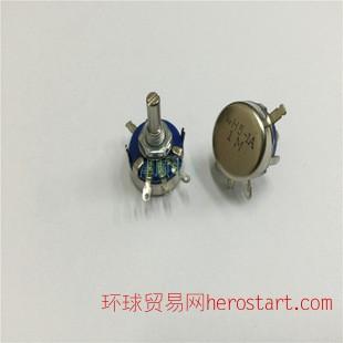 WH5-1A 0.5W瓦 碳膜电位器 可调电位器