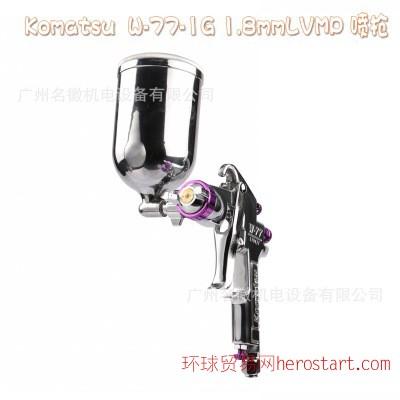 高级面漆工艺喷枪 高雾化精细喷枪 W-77-1G