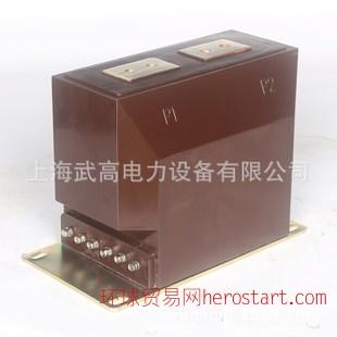 LZZBJ9-10 5-300/5高压电流互感器 全封闭绝缘电流高压互感器