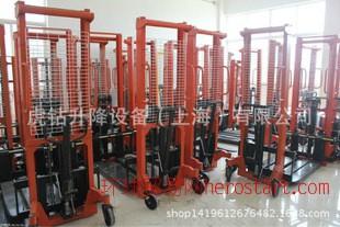 上海嘉定1吨1.6米手动液压堆高车 升降叉车  手推装卸车