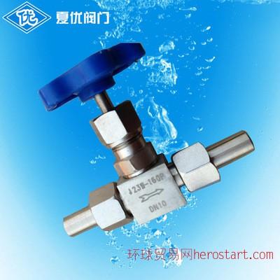 不锈钢焊接针型阀 高压对焊针型阀 仪表阀J23W-160P
