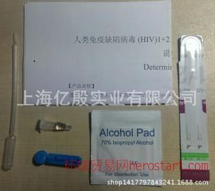 雅培艾滋(HIV)检测试纸