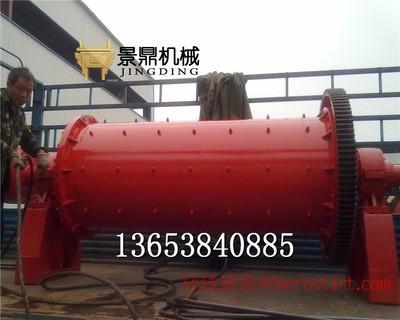 节能耐磨 新型水泥球磨机 MQJ900*3000球磨机 陶瓷球磨机