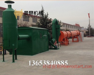 矿用干燥设备 大小型滚筒式矿粉烘干机 回转式矿渣/沙子烘干机