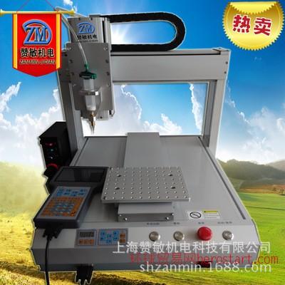 硅胶桌面式三轴全自动打胶机ZM331 赞敏