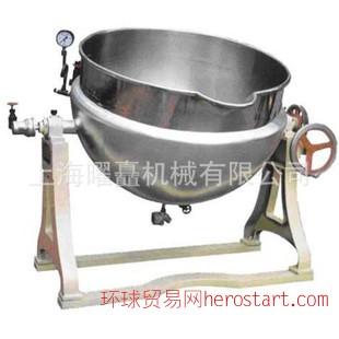 FK系列可倾式反应锅  制药设备 球形可倾式夹层反应锅