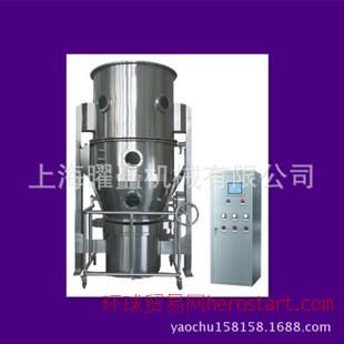 沸腾干燥机   干燥设备