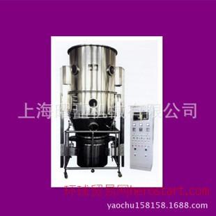 干燥机   沸腾干燥机 XF