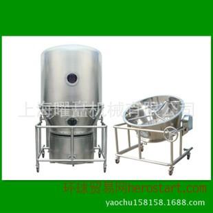 不锈钢沸腾干燥机 沸腾干燥机 曜矗牌