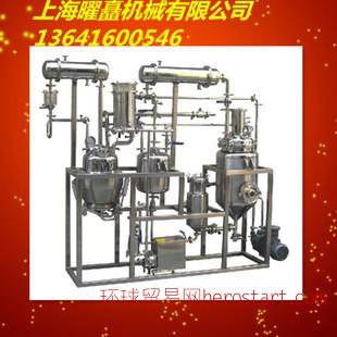 提取浓缩器 热回流抽提浓缩器 中药低温提取浓缩机 植物萃取设备