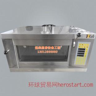 二手厨房设备出售/回收 二手Kolb单层烤箱 材质好,9成新