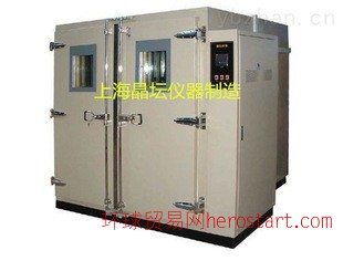 GRC-5000B步入式光照植物生长箱/步入式光照植物培养箱
