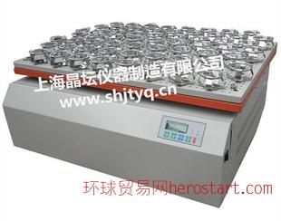 TS-311单层大容量摇瓶机 敞开式单层大容量摇床振荡器