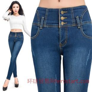 2014冬装新款韩版修身高腰牛仔裤弹力小脚铅笔裤显瘦加厚长裤女