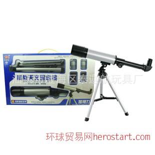 yj0000055 科学实验高清天文望远镜