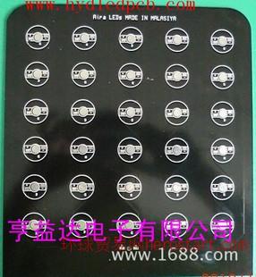 大功率LED铝基板 路灯板