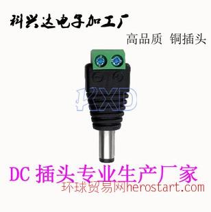 电源DC公头DC转接头12V监控摄像机绿色端子DC插头5.5*2.1