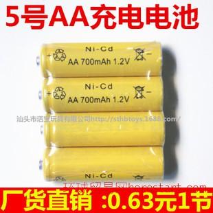 镍镉AA 1.2V充电电池,5号充电电池,电动/遥控玩具电池 可充500次