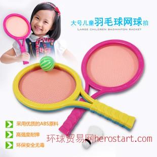 256S04儿童羽毛球拍宝宝网球拍 亲子益智运动健身玩具 婴幼儿球类