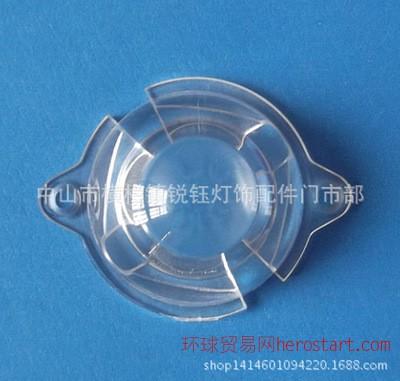 中山高品质COB透镜 筒灯 射灯 投光灯用大功率集成透镜led透镜